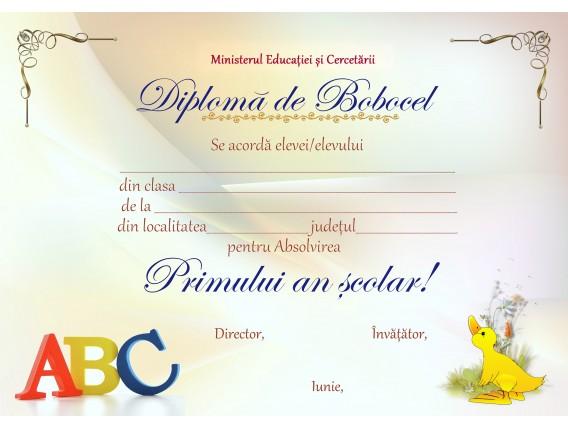 A_02 Diploma Bobocel clasa Pregatitoare