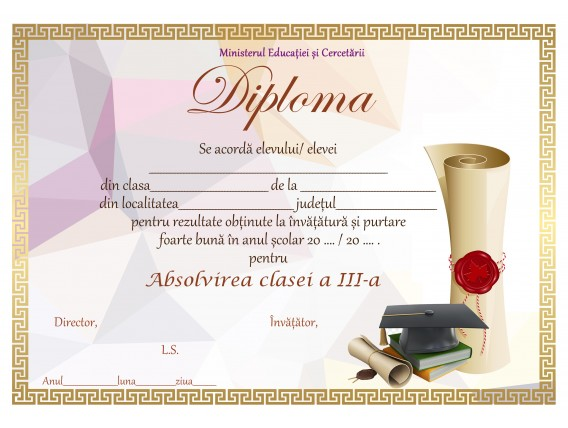 A_07 Diploma Premiu cl. a 3-a