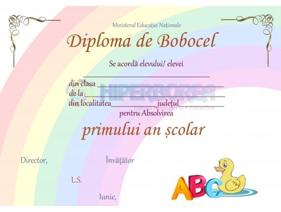 A_1 Diploma Bobocel clasa Pregatitoare