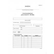 Foaie matricolă cls. IX-XII (XIII), Tip B - înv. particular
