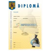 C_8 Diploma premiu