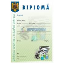 C_5 Diploma premiu