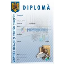 C_7  Diploma premiu